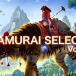 [神曲] SAMURAI Select Vol.4 [作業用BGM]