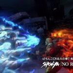 SHOW-YA「NO REGRETS」(北斗の拳コラボレーション動画)