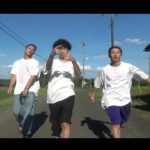 SUSHIBOYS – 8月32日 【Official Music Video】
