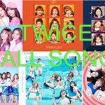 【TWICE】TWICEの全ての曲『like ooh~signal』all song 2015~2017