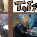 『Take your hands 』To Five熊本 インディーズバンド ロックバンド メロコアバンド