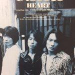 e.mu【End To Origin】1998/09/25 インディーズBreak out!  Ver