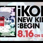 iKON – BLING BLING (Japanese Ver.) M/V
