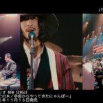 ohashiTrio & THE PRETAPORTERSダイジェスト動画