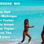 レゲエ 名曲 ラバーズ  (reggae lovers mix) Mix by Shining Soldier
