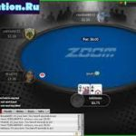 Poker Покер Розыгрыш! Lottery! chill r&b zoom & Sunday Million