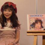 恵中瞳最新曲 サヨナラに魔法をかけて 紹介