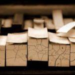 Deep Breath  – (Free) Love R&B Piano Beat Instrumental