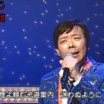 演歌・歌謡曲・チャンネル 1 70