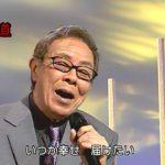 演歌・歌謡曲・チャンネル 158