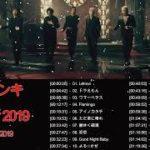 音楽 ランキング 最新 2019 ベストソング 2019 – J Pop Music Playlist 2019