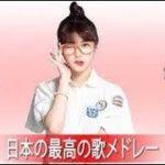 J POP メドレー邦楽 ランキング 最新 2019年 テンション上がる 曲Jポップ 名曲集