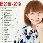 J Pop ドラマ主題歌 ♪ღ♫ドラマ主題歌 2018 2019 最新 挿入歌 邦楽 メドレー Vol. 6