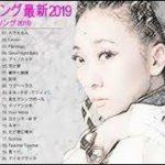 メドレー 邦楽 JPOP ランキング 最新 2019 人気曲感動する歌ベストソング 2019