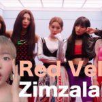 Red Velvetの新曲Zimzalabimの意味は?🧞♀️K-POPで学ぶ韓国語!