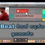 ableton live 10 indian  R&B beat samp online music
