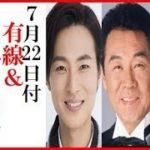 【7月22日付】演歌・歌謡曲有線&オリコンCD売上ヒットランキング!五木ひろし&寺本圭佑の新曲はどうなる?