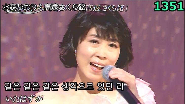 演歌・歌謡曲・チャンネル ・206・한글 문자 세트
