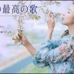 日本の最高の歌メドレー J POP メドレー 邦楽 最新。ヒット曲, 名曲メドレー 【作業用BGM 邦楽】