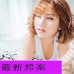 JPOP メドレー 音楽 ランキング 最新 2018 2019年ヒット曲 (ベストソング 2019)