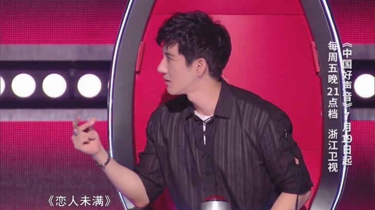 【花絮】王力宏小课堂之如何正确演绎R&B 2019Sing!China中国好声音