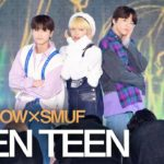 TEEN TEENが最新曲「It's On You」を披露!「THE SHOW×SMUF」の模様をお届け!