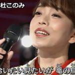 演歌・歌謡曲・チャンネル ・214・ナット節