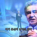 演歌・歌謡曲・チャンネル ・227・한국어 자막