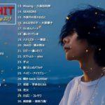 メドレー 2019 JPOP 最新曲ランキング 邦楽 2019ヒットチャート 新曲 メドレー作業用BGM】 5