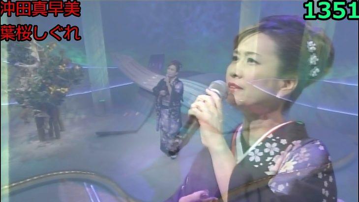 演歌・歌謡曲・チャンネル ・233・한국어 자막