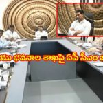 REVIEW MEETING ON R&B DEPARTMENT BY AP CM JAGAN AT CAMP OFFICE