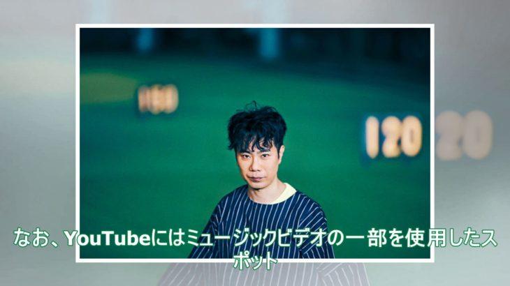 HYDE最新曲「AFTER LIGHT」リリックビデオ公開(動画あり) – 音楽ナタリー