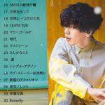 JPOP 最新曲ランキング 邦楽 2019ヒットチャート 新曲 メドレー【作業用BGM】