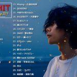 JPOP 最新曲ランキング 邦楽 2019ヒットチャート 新曲 メドレー作業用BGM】 5 JPOP 2019