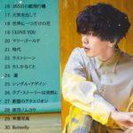 JPOP 最新曲ランキング 邦楽 2019ヒットチャート 新曲 メドレー作業用BGM】 Jpop メドレー2019