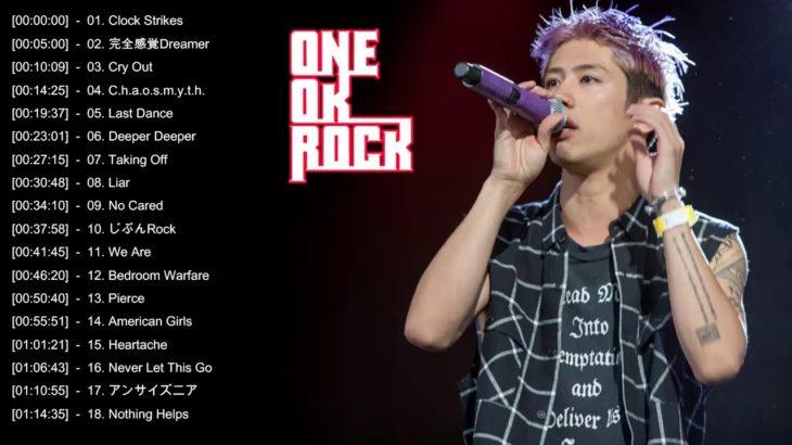 ONEOKROCK 神曲メドレー〈ワンオク〉〈高音質〉〈おすすめ曲まとめ〉   One Ok Rock Album 2019    One Ok Rock The Beginning