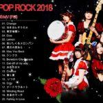 J Rock Jポップ 邦楽 新曲 2019人気 メドレー || 邦楽ロック 20曲 名曲 最新 メドレー 作業用|| J Rock J Pop メドレー