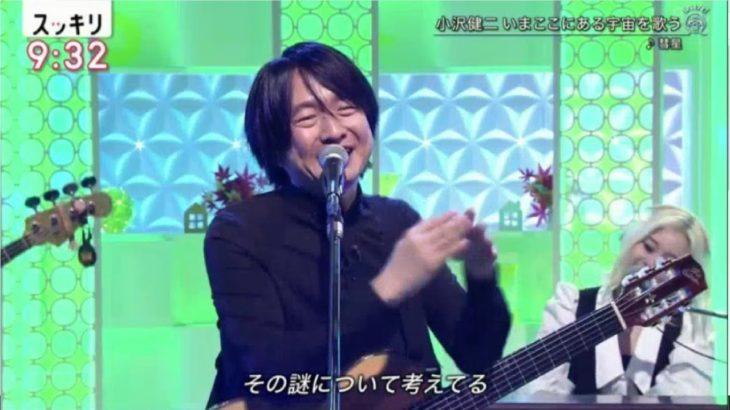 小沢健二 最新曲MVに長男出演愛に満ちた