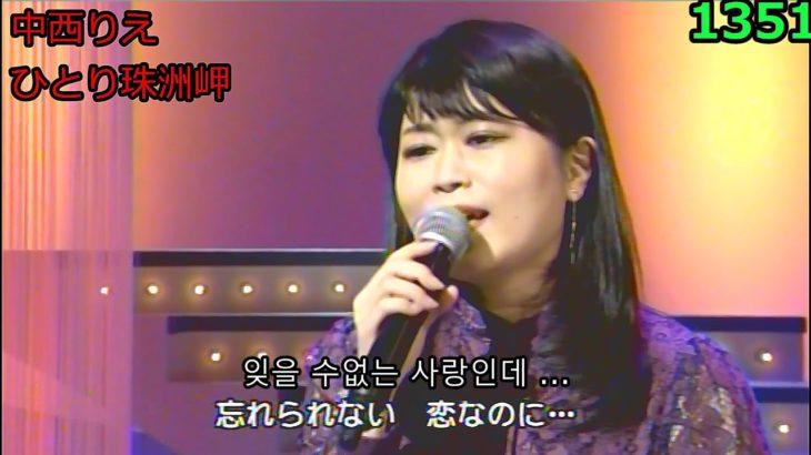 演歌・歌謡曲・チャンネル ・238・한국어 자막