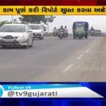 PI of Aravalli-Bhiloda slams notice to R&B dept to install signals on roads coming under Bhiloda