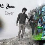 Se Ki Jane – Anzy Hossain – BlueRay Creation – 2019 R&B BENGALI SONG