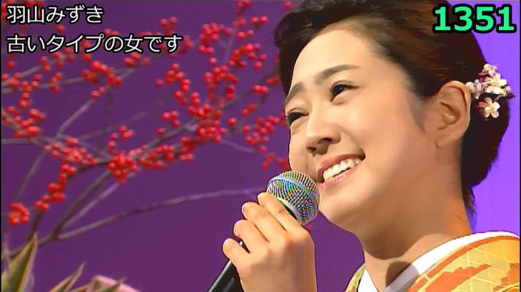 演歌・歌謡曲・チャンネル 144