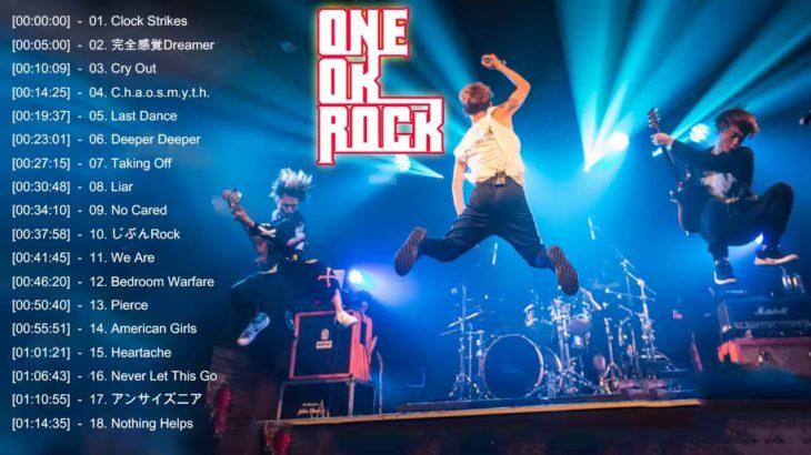 ONE OK ROCK メドレー作業用    ONEOKROCK神曲メドレー〈ワンオク〉〈高音質〉〈おすすめ曲まとめ〉