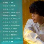 J-POP メドレー 最新 2020 名曲。2018 2019 2020年ヒット曲 名曲 【作業用BGM 邦楽】