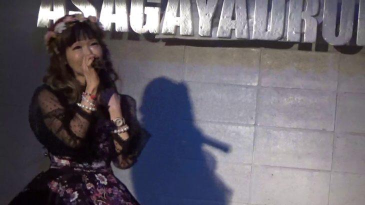 恵中瞳最新曲 博士タイムマシンが出来ました 紹介