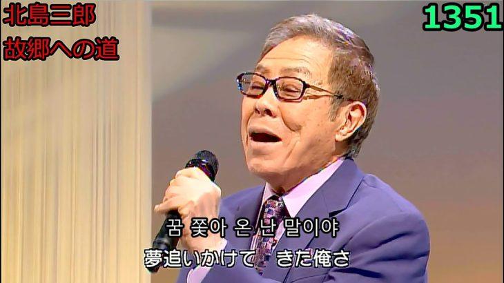演歌・歌謡曲・チャンネル / 175 ・한글 문자 세트