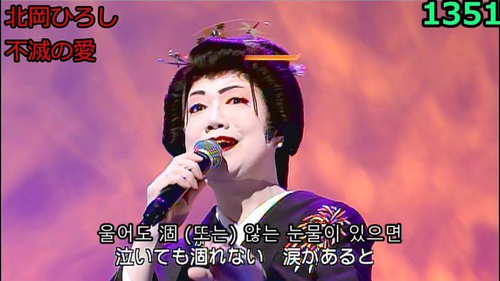 演歌・歌謡曲・チャンネル 174/한글 문자 세트