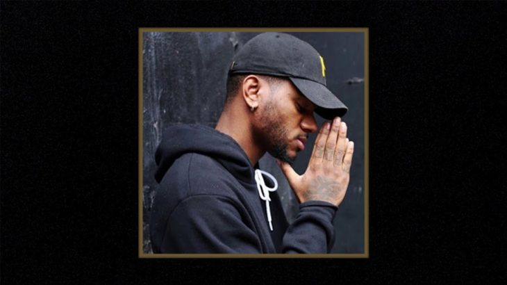 "(FREE FOR PROFIT) Bryson Tiller Type Beat – ""ONE"" 