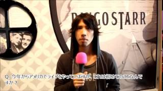 【One OK Rock】 interview – Warped Tour  2014, Subtitled(日本語)