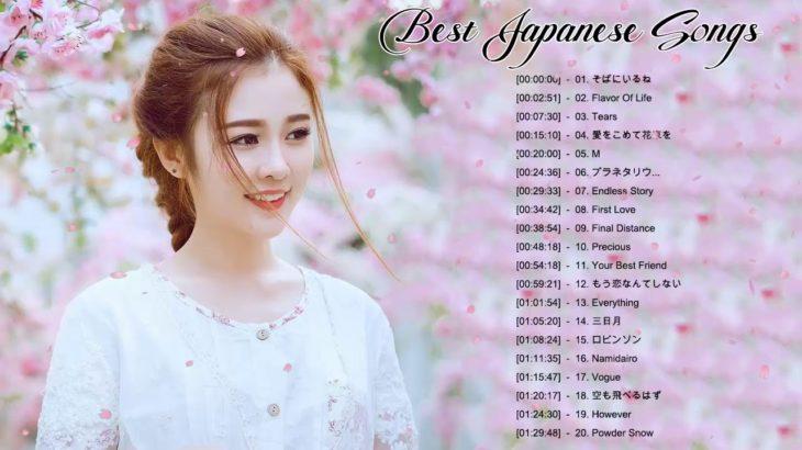 邦楽 J-POP Jポップ ランキング 最新 名曲 メドレー2020 2019 2018 2017 2016 ♫♥♫最高の歌が提案されています ランキング 最新 2020